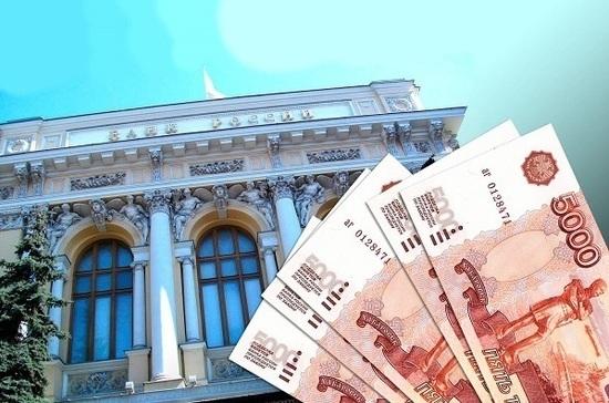 Проблемные банки получат дополнительный шанс