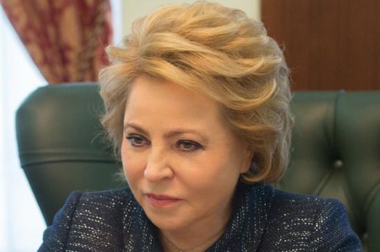Россия готова создать условия для межкорейского диалога в рамках Ассамблеи МПС в Петербурге, заявила Матвиенко
