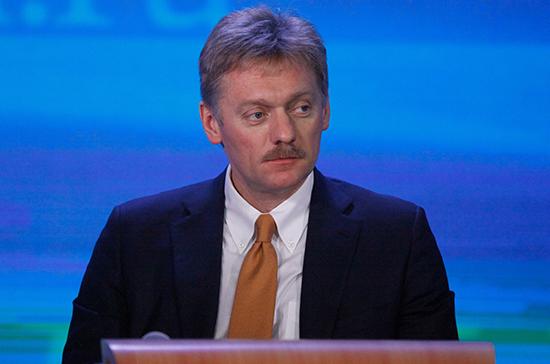 В Кремле приветствуют отказ Макларена от обвинения РФ в господдержке допинга, заявил Песков