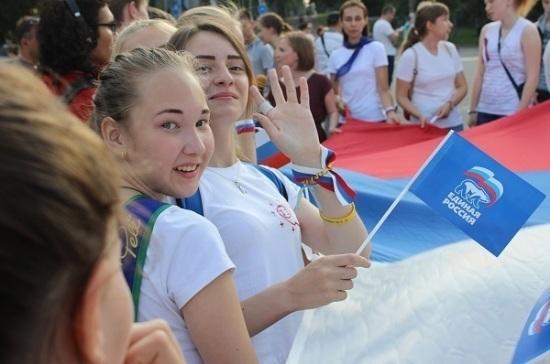 «Единая Россия» займётся обучением партийного актива