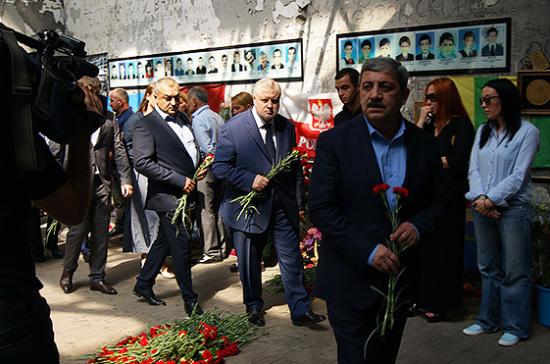 Сергей Миронов почтил память погибших в Беслане