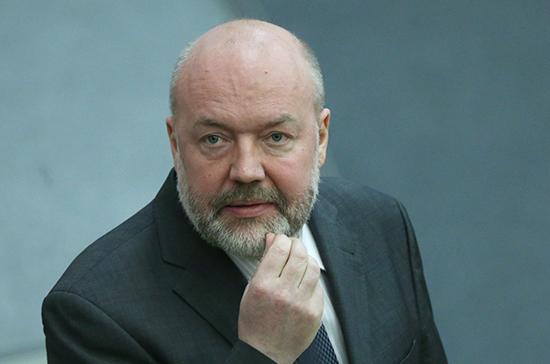 Крашенинников: в новую сессию Госдума займётся бюджетом, капремонтом и госзакупками