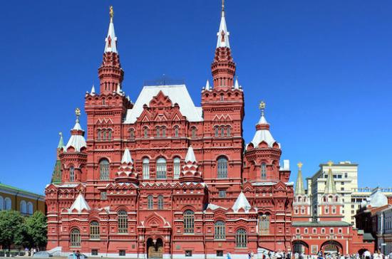 Путин подписал указ о праздновании 150-летия Государственного исторического музея
