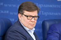 Алексей Мартынов: обвинения ФСБ в организации терактов на Украине — беспочвенны