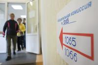 В единый день голосования кандидаты поборются за посты самых разных уровней