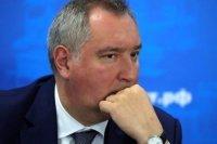 Рогозин заявил о сближении России и Китая в сфере космоса и авиации