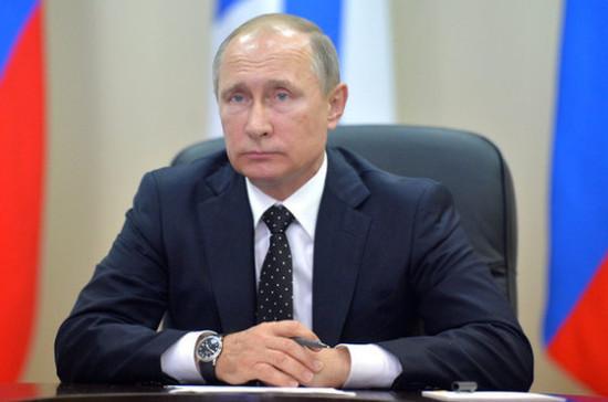 Путин поручил МИД подать в суд на США из-за отобранной дипсобственности