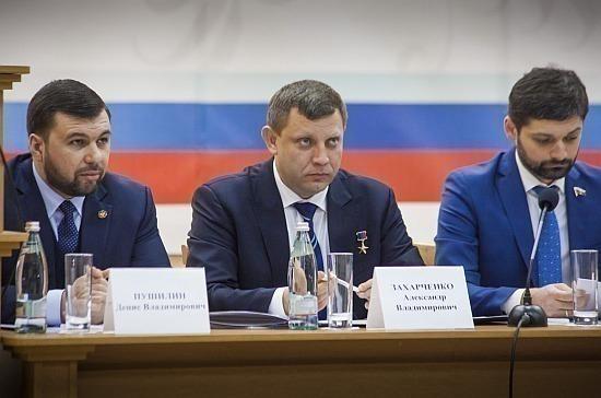 Глава ДНР отреагировал на инициативу ввести миротворцев в Донбасс