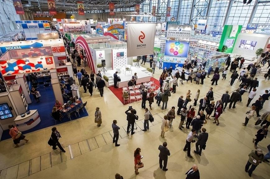 ВИАМ учавствует  вМосковской международной книжной выставке-ярмарке