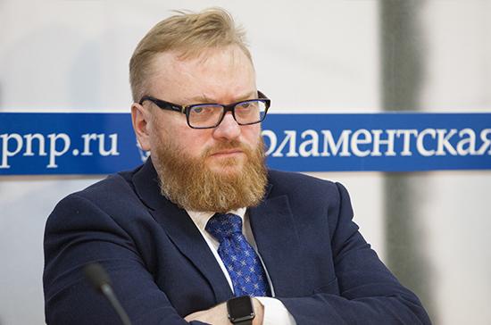 США и Евросоюз выступят против ввода миротворцев в Донбасс, сказал Милонов
