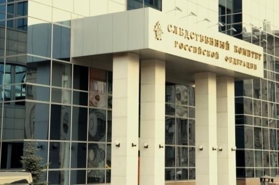 СК возбудил дело после стрельбы в школе Ивантеевки