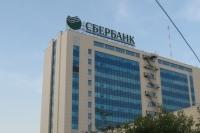 Сбербанк назвал сроки начала оформления паспортов и водительских прав