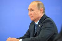Путин прибыл во Владивосток для участия в мероприятиях ВЭФ