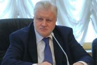 Миронов: надежды Киева на участие миротворцев ООН на стороне ВСУ обречены на провал
