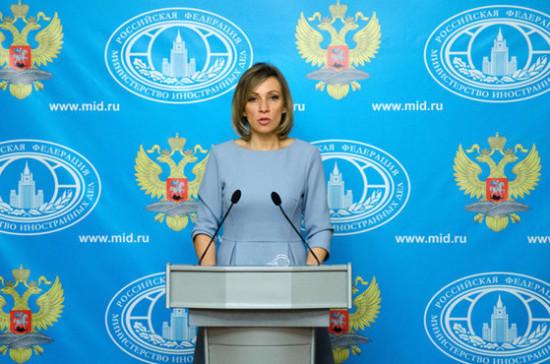 МИД РФ: обыски в российском торгпредстве в Вашингтоне проходили без представителей России
