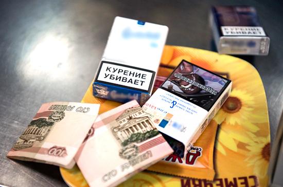 Сигареты в России подорожают на 15 процентов