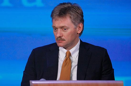 В Кремле не знают о наличии у российских политиков компромата на Трампа