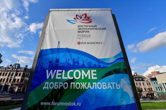 Неменее четырех тыс. деловых туристов посетили Приморье из-за ВЭФ