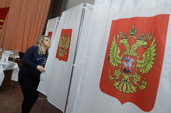 Московские избирательные участки готовы к единому дню голосования