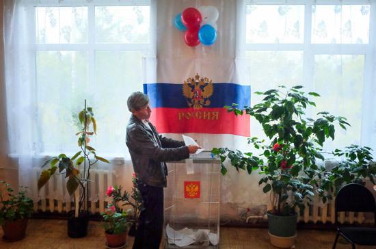На выборы в Москве зарегистрированы 29 партий