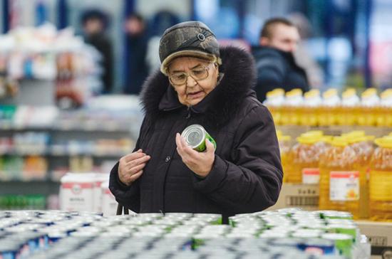До конца 2017 года взрывного роста цен на продукты в России не будет