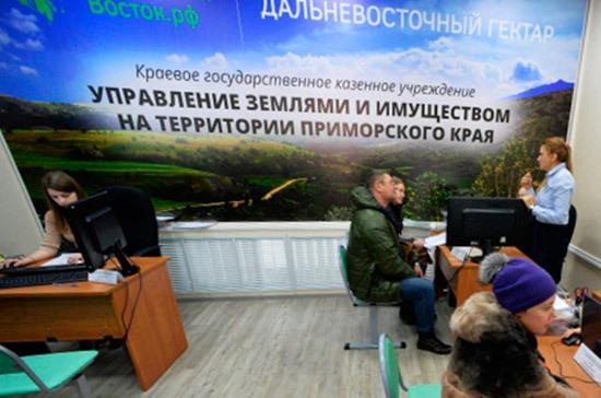 В Минвостокразвития предложили использовать технологию блокчейн в рамках проектов по «дальневосточному гектару»