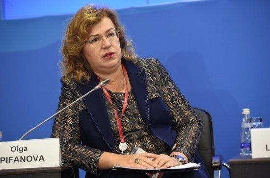 Депутат Епифанова призвала выработать в России устойчивую государственную политику по управлению лесным хозяйством