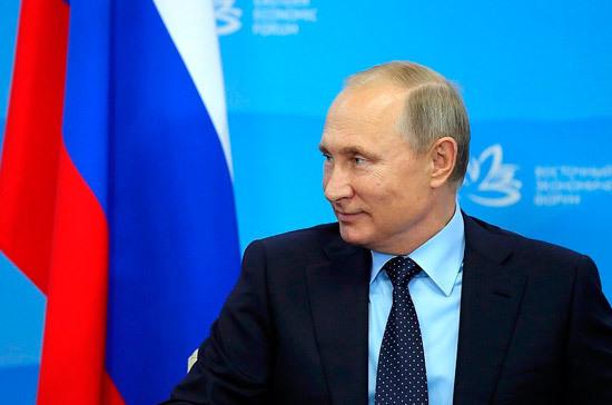 Путин предложил расширить программу «Дальневосточного гектара»