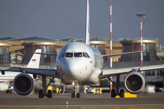 Депутат предложил увеличить вес проносимой в самолет ручной клади до 7 кг
