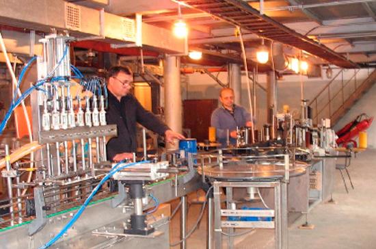 Институт проблем химической физики РАН может получить статус научного центра