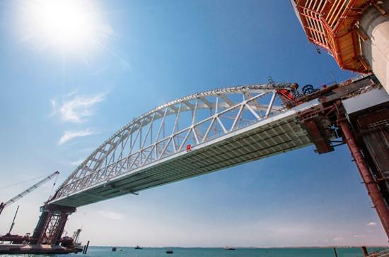 Боевой корабль Черноморского флота впервые прошёл под аркой Крымского моста