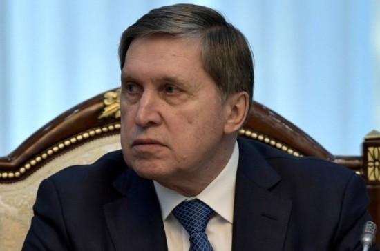 Ушаков: контакты Путина и Трампа в связи с ситуацией вокруг КНДР пока не планируются