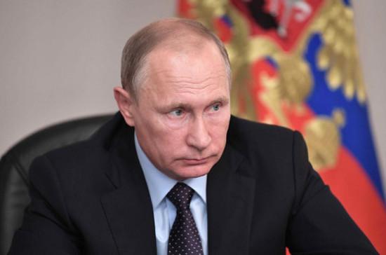 Путин распорядился сделать программу подготовки квалифицированных кадров для Дальнего Востока