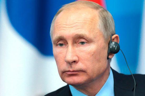 Путин рассказал, какой бы он хотел видеть экономику РФ по окончании своего президентства