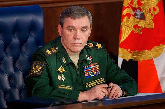 Начальник Генштаба РФ и главком сухопутных войск в скором времени посетят Японию
