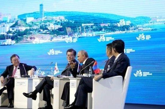 В России откроется Центр поддержки южнокорейских инвесторов
