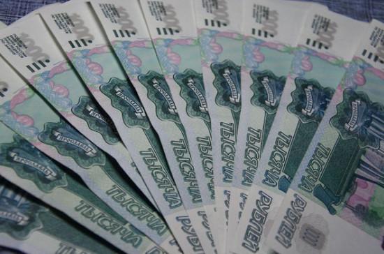 ПФР направит около 100 млрд рублей на доведение пенсий до прожиточного минимума