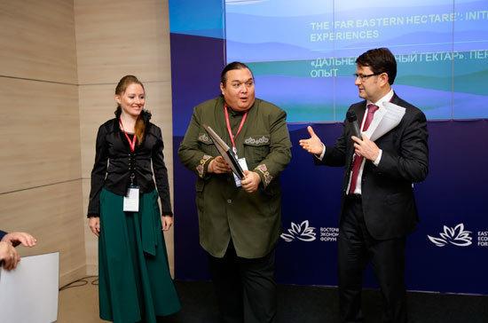 На ВЭФ наградили победителей конкурса предложений по «дальневосточному гектару»