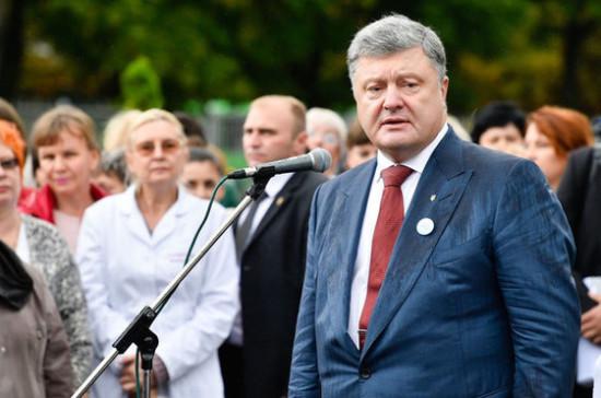Порошенко заявил, что на Украине усилился спрос на коммунистическую идеологию