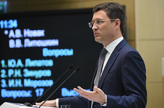 РФ готова обговаривать транзит газа через Украинское государство после 2019 года— Новак