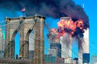 Кто взорвал башни-близнецы в Нью-Йорке?