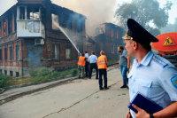 Ростовскому пожару предшествовало бездействие местных властей