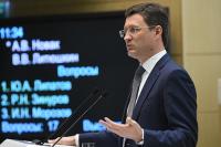 Россия назвала условие сохранения транзита газа через Украину