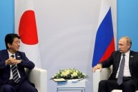 Россия и Япония подписали конвенцию об устранении двойного налогообложения