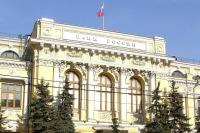 В Центробанке РФ рассказали о перспективах снижения ключевой ставки