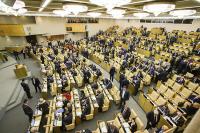 Депутаты предложили унифицировать использование специального банковского счёта платёжного агента