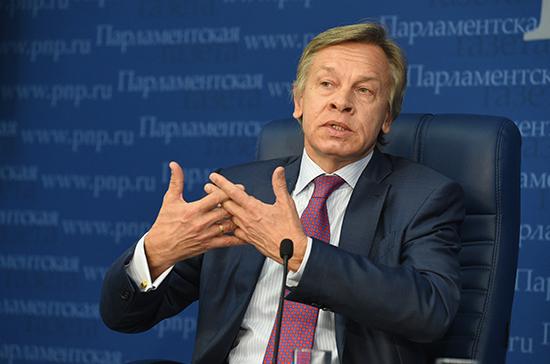 Пушков ответил на заявление Порошенко по Крыму