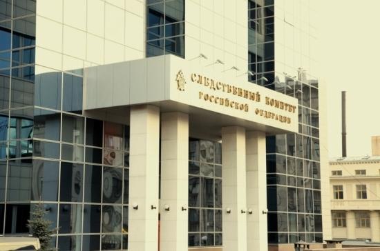 СКР возбудил уголовное дело после обрушения стены кинотеатра в Балашихе