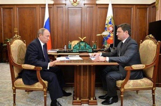 Президент РФ обсудит с Новаком подключение оборудования скважин по нефтедобыче к Интернету