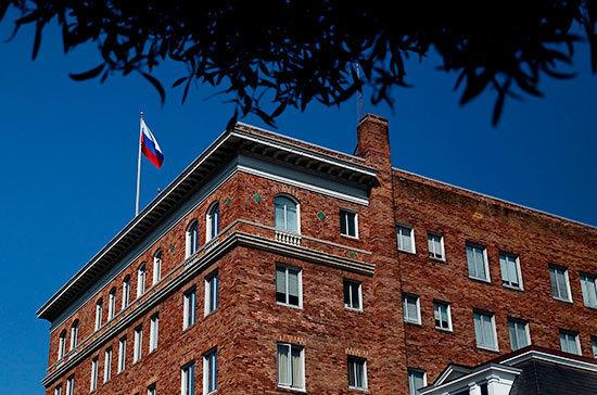 Рябков назвал оккупацией нахождение спецслужб США в генконсульстве России